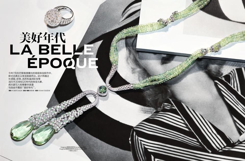 roberto-badin-for-elle-china-jewelry-editorial-august-2016