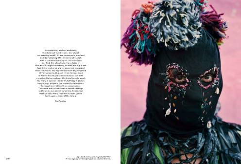 IAIN MCKELL SS'17 BEAUTY PAPERS